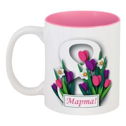 """Кружка цветная внутри """"8 марта"""" - цветы, 8 марта"""
