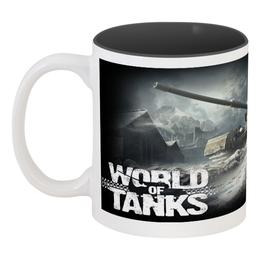 """Кружка цветная внутри """"World of tanks"""" - world of tanks, танки, wot"""