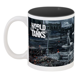 """Кружка цветная внутри """"World Of Tanks"""" - world of tanks, wot, games, игры, мир танков"""