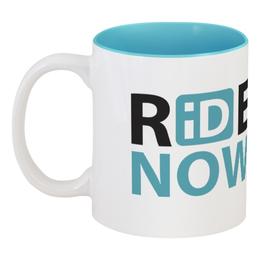 """Кружка цветная внутри """"Ride-now2. Для любителей зимних видов спорта!"""" - спорт, лыжи, фан, коньки, актив"""