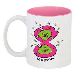 """Кружка цветная внутри """"8 марта"""" - 8 марта, pink, международный женский день"""