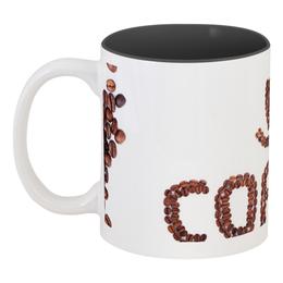 """Кружка цветная внутри """"Любителям кофе"""" - кофе, coffee, наслаждение, аромат, зерна"""