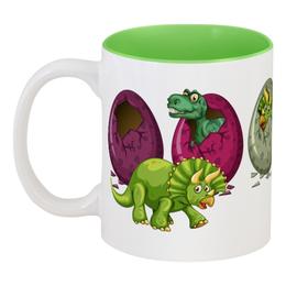 """Кружка цветная внутри """"Динозавры"""" - динозавры, динозавр, животное, яйца динозавра"""