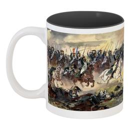 """Кружка цветная внутри """"Война 1812"""" - армия, война, наполеон, 1812, отечественная война"""