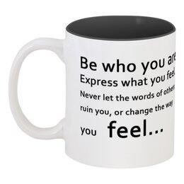 "Кружка цветная внутри ""Express what you feel"""