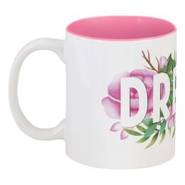 """Кружка цветная внутри """"Dream"""" - цветы, розовый, мечта, акварель, пионы"""