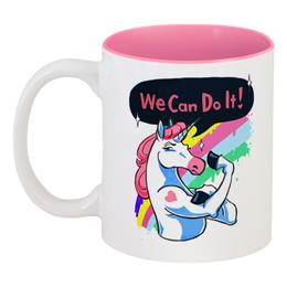 """Кружка цветная внутри """"We can do it!"""" - лошадь, мифы, единорог, we can do it, unicon"""