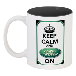 "Кружка цветная внутри ""KEEP CALM Land Rover"" - 4x4, keep calm, offroad, land rover, lr"