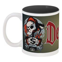 """Кружка цветная внутри """"Смерть арт"""" - skull, череп, death, смерть, смерть с косой"""