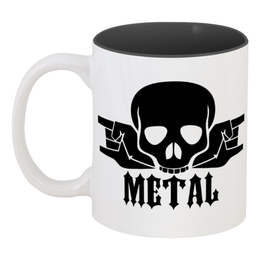 "Кружка цветная внутри ""Metal"" - череп, metal, рок, hard, металл"
