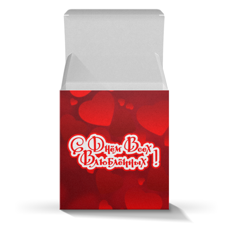 Подарочная коробка-куб Printio С днём всех влюблённых!!! чартер для всех