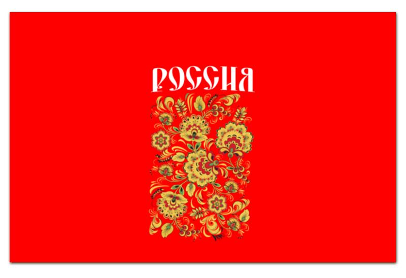 Визитная Карточка Евро Printio Россия отсутствует современная россия