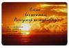 """Визитная Карточка """"Евро"""" визитка"""
