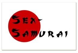 "Визитная Карточка ""Евро"" ""Визитка настоящего секс-самурая"" - секс, самурай, секс-самурай"