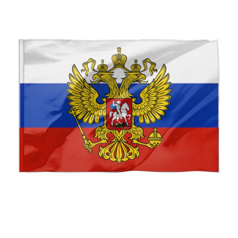 Printio Россия флаг 135x90 см printio космос