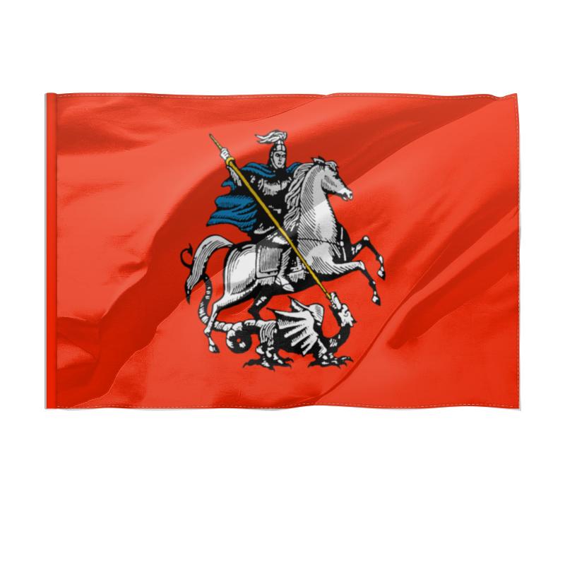 Printio Москва флаг 135x90 см printio космос