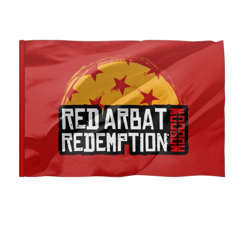 Флаг 135x90 см Printio Red arbat moscow redemption redemption
