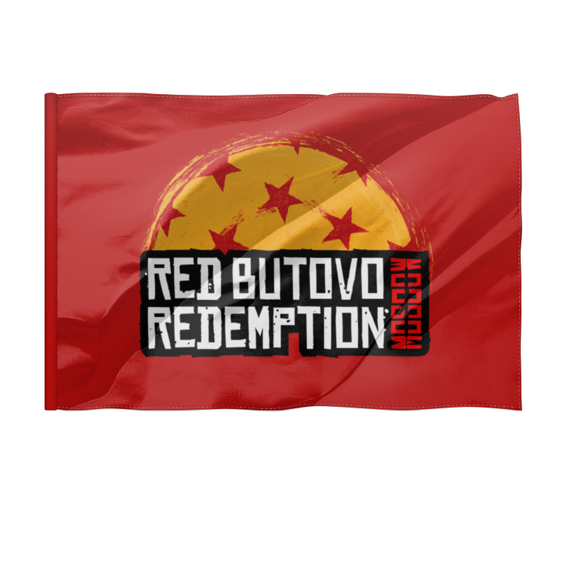 Флаг 135x90 см Printio Red butovo moscow redemption флаг 22х15 см printio red butovo moscow redemption