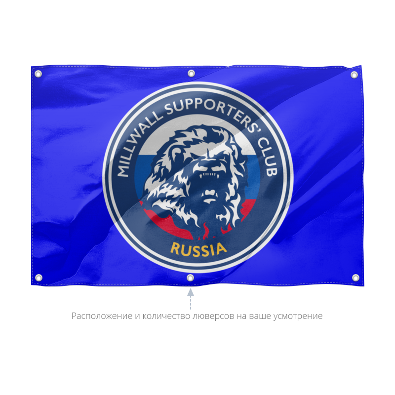 Printio Millwall supporters club russia banner printio night club