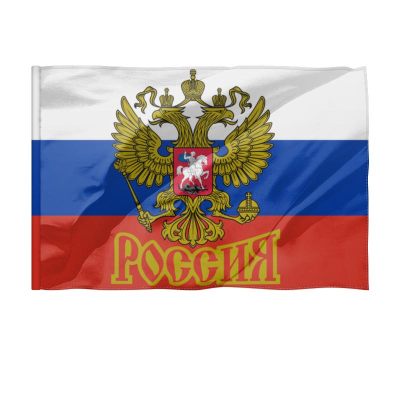 купить Флаг 150x100 см Printio Россия по цене 1620 рублей