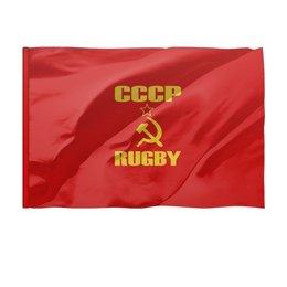 "Флаг 150x100 см ""Регби СССР"" - спорт, ссср, регби, винтаж, советский союз"