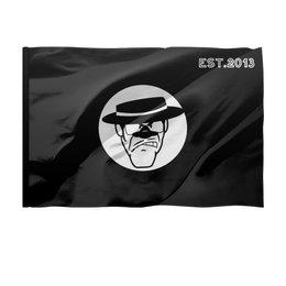 """Флаг 150x100 см """"только для своих"""" - арт, группа, casual"""
