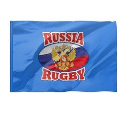 """Флаг 150x100 см """"Россия регби"""" - спорт, регби, россия"""
