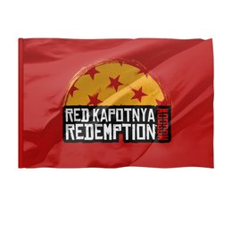 "Флаг 150x100 см ""Red Kapotnya Moscow Redemption"" - надпись, москва, rockstar games, read dead redemption, капотня"