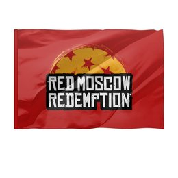 "Флаг 150x100 см ""Red Moscow Redemption"" - надпись, москва, ретро, rockstar games, read dead redemption"