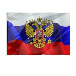 "Флаг 150x100 см ""Россия"" - россия, герб, рф"
