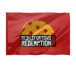 "Флаг 150x100 см ""Red Lefortovo Moscow Redemption"" - надпись, москва, rockstar games, read dead redemption, лефортово"