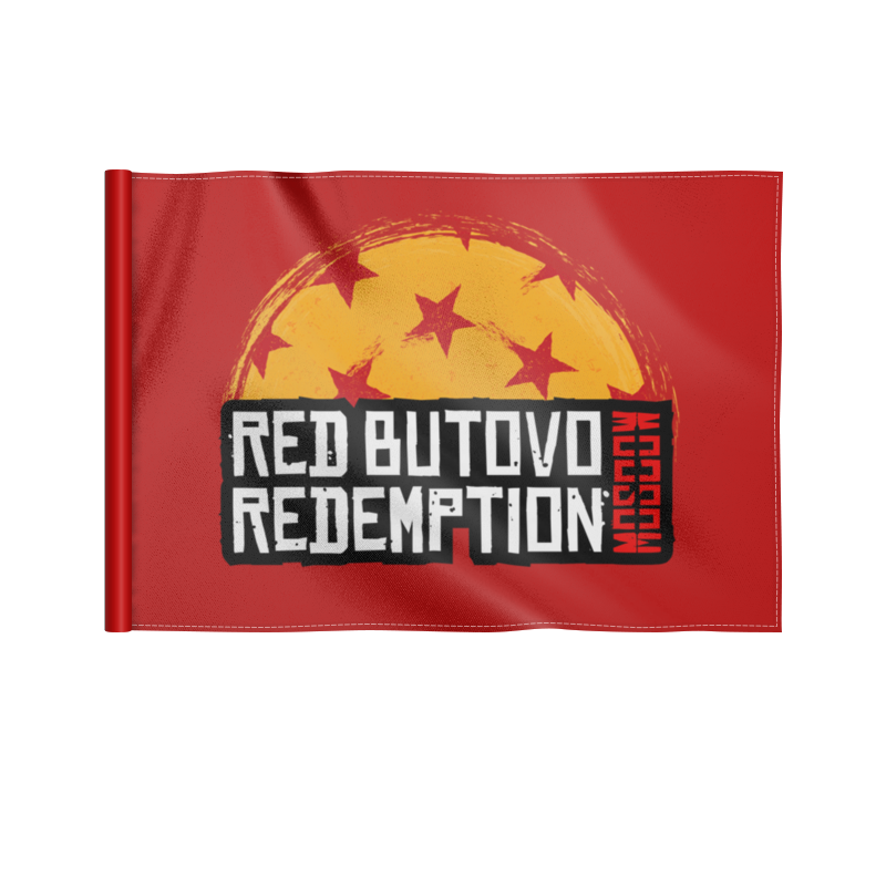 Printio Red butovo moscow redemption флаг 22х15 см printio red izmailovo moscow redemption