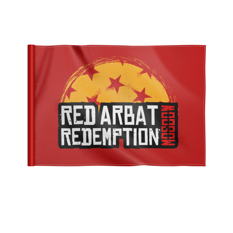 Printio Red arbat moscow redemption флаг 22х15 см printio red izmailovo moscow redemption