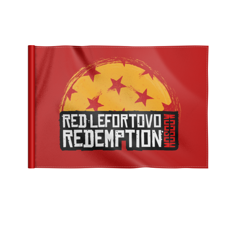 Флаг 22х15 см Printio Red lefortovo moscow redemption флаг 22х15 см printio red butovo moscow redemption