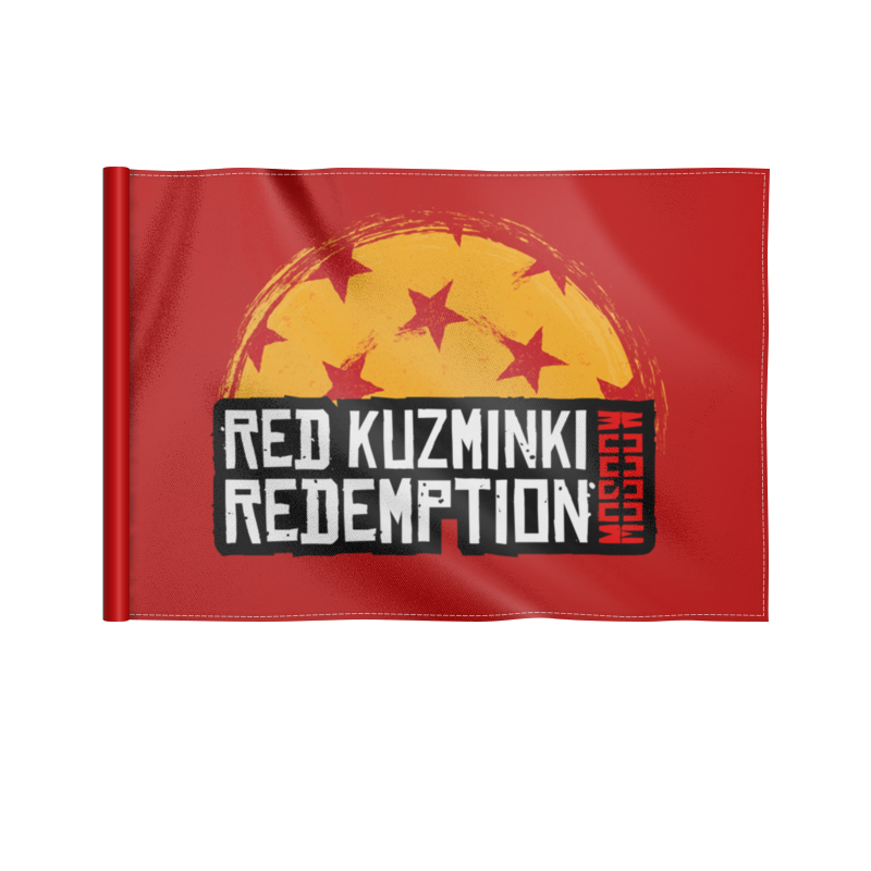 Флаг 22х15 см Printio Red kuzminki moscow redemption флаг 22х15 см printio red butovo moscow redemption