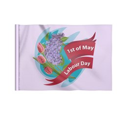 "Флаг 22х15 см ""1 мая"" - праздник, цветы, 1 мая, весна, день труда"