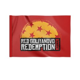 "Флаг 22х15 см ""Red Goliyanovo Moscow Redemption"" - надпись, москва, rockstar games, read dead redemption, гольяново"