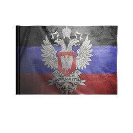 """Флаг 22х15 см """"Донецкая республика"""" - стиль, рисунок, арт"""