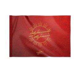 """Флаг 22х15 см """"Совершенство - Это Нормально - Ego Sun"""" - золото, солнце, леттеринг, эго, престиж"""