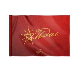"Флаг 22х15 см ""Идол Звезда - Ego Sun"" - золото, солнце, леттеринг, эго, престиж"