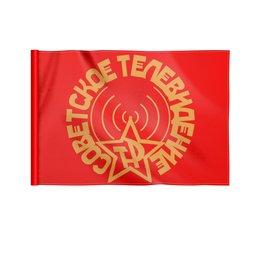 """Флаг 22х15 см """"Советское Телевидение"""" - ссср, россия, трудовая"""