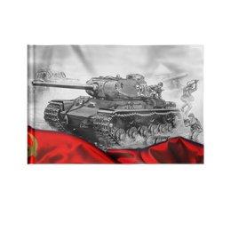 """Флаг 22х15 см """"За Родину!"""" - 23 февраля, армия, победа, 9 мая, танк"""