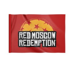 "Флаг 22х15 см ""Red Moscow Redemption"" - надпись, москва, ретро, rockstar games, read dead redemption"