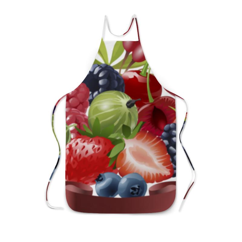 Фартук с полной запечаткой Printio Разнообразие ягод фартук с полной запечаткой printio тортик