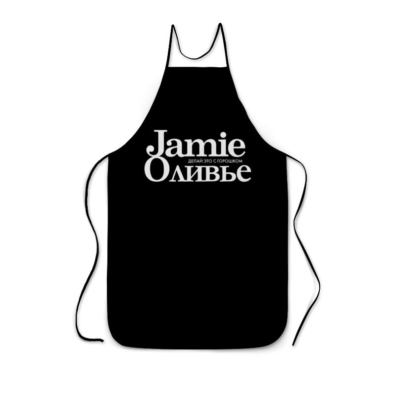 Printio Jamie оливье by brainy свитшот мужской с полной запечаткой printio im the bread by brainy
