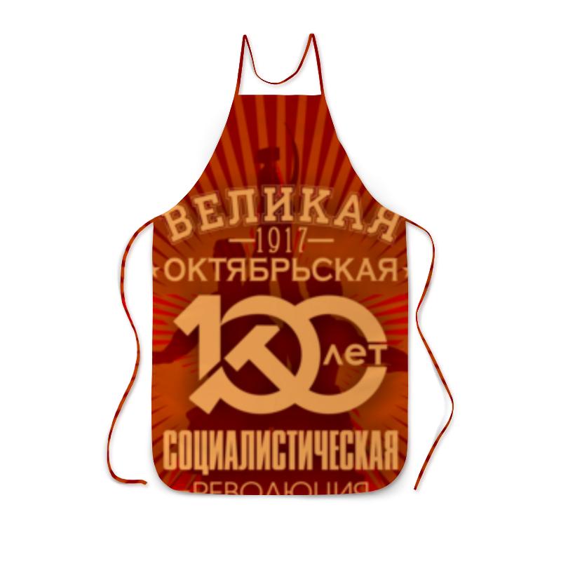 Фартук с полной запечаткой Printio Октябрьская революция цена и фото