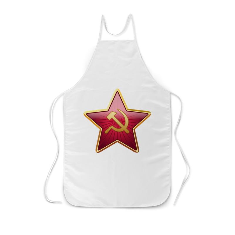 Фартук с полной запечаткой Printio Красная звезда с серпом и молотом