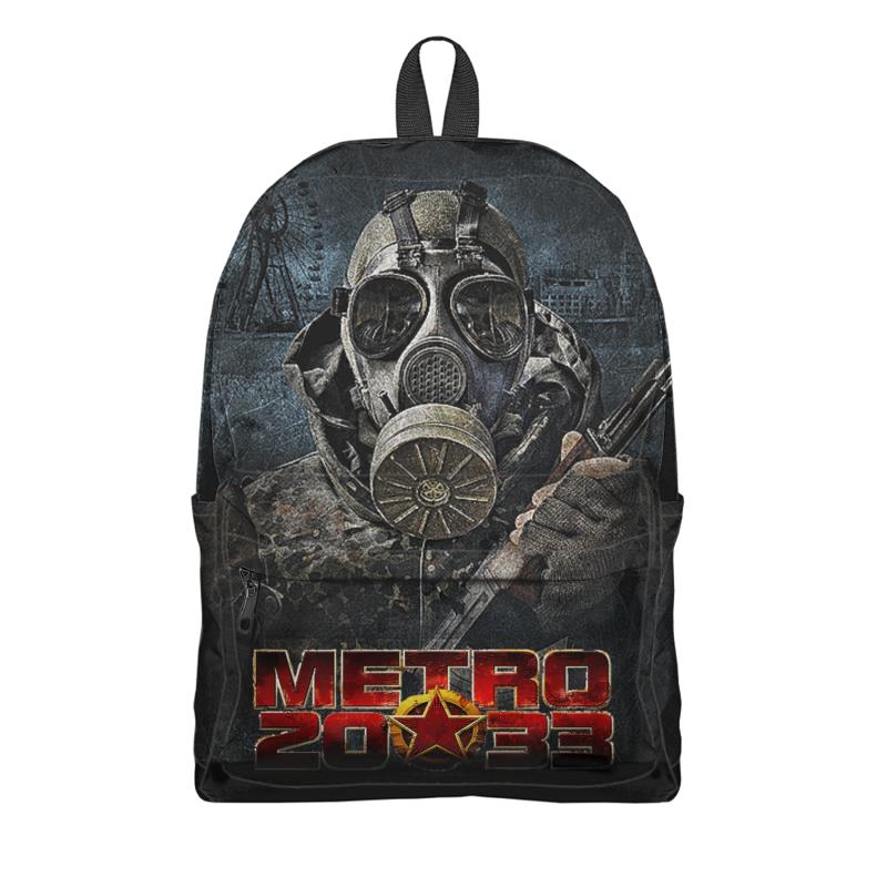 Рюкзак 3D Printio Метро 2033. видеоигры цена 2017