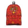 """Рюкзак 3D """"СССР !"""" - школа, советский союз, рюкзак, портфель, ранец"""