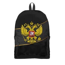 """Рюкзак 3D """"Герб РФ"""" - русский, россия, герб, russia, орел"""